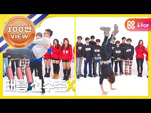 (Weekly Idol EP.288) PENTAGON vs VICTON