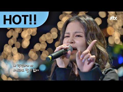 이하이의 밝은 신스 팝(synth pop) 버전 '2016 사랑의 바보' ♪ 슈가맨 26회