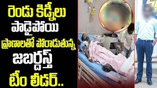 Jabardasth team leader's health in critical condition..