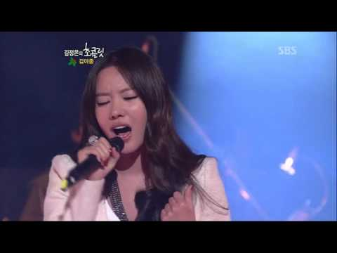 ave maria lyrics english kim ah joong dating