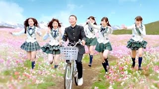 Weird, Funny & Cool Japanese Commercials #3