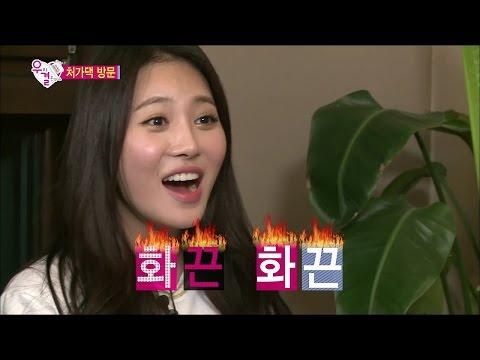 【TVPP】Yura(Girl's Day) - Cannot Hide Her Feelings, 글로 배운 밀당(?) 좋아하는 티 너무 내는 유라 @ We Got Married
