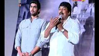 Chirranjeevi Speech at Leader Audio Launch
