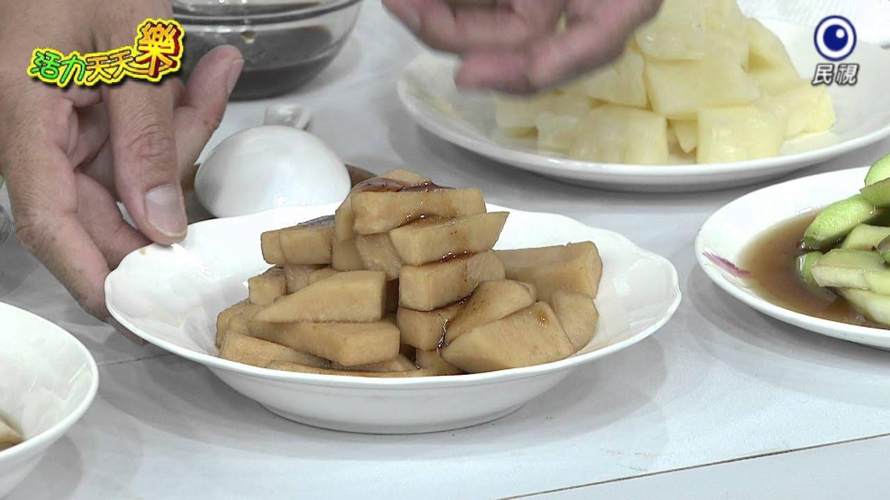 自然農法台灣梅子所製成的紫蘇梅汁及梅子醋,調製而成的沙拉醬酸甜開胃又營養。梅子醋及紫蘇梅汁堅持使用自然農法台灣梅子製成,無糖精、無香科。自然農法裁種梅子讓大家吃出健康好滋味。 更多資訊,請上網查詢『自然農法台灣梅』。