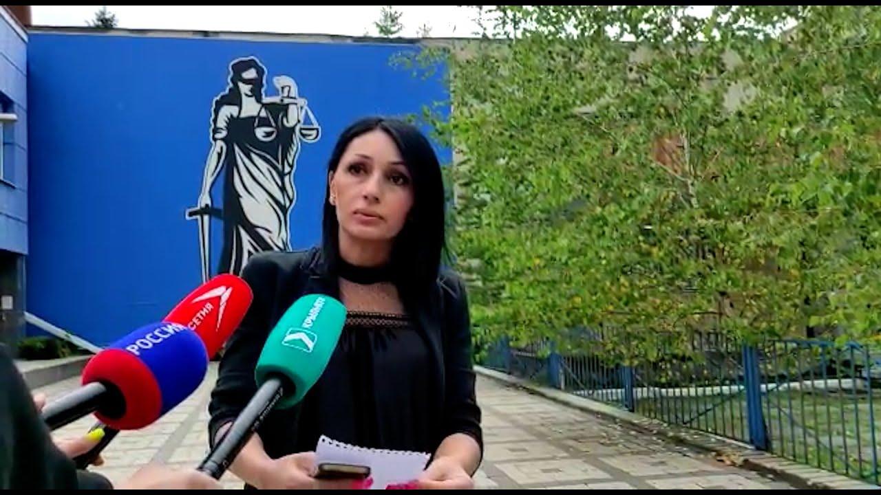 Владикавказ: вдова Цкаева возмущена мягким приговором силовикам