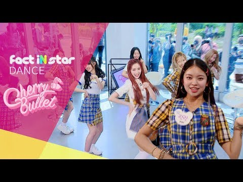 Cherry Bullet cover dance BTS EXO (G)I-DLE AOA IU Ping Pong - 팩트iN스타