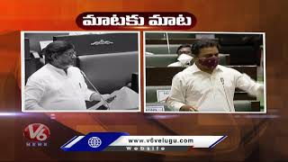 Mataku Mata: Bhatti Vikramarka Vs KTR In TS Assembly..