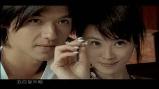 蔡依林 Jolin Tsai - 日不落 Sun Will Never Set (華納official 官方完整版MV)