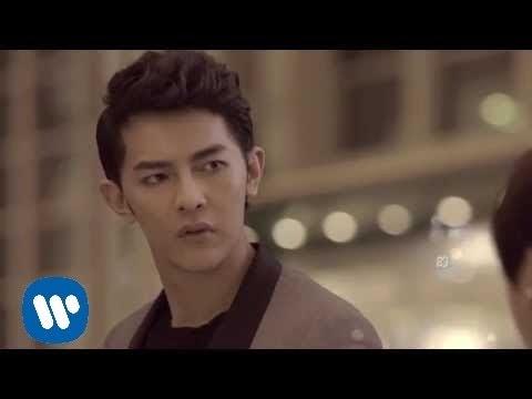 原來是美男 電視原聲帶片尾曲 - 好不好Be with me (華納official完整版 MV)