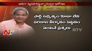 Bharat Ratna to NTR: TDP seniors unhappy over Parakala int..