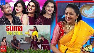 Cash promo ft. Suma, Rahul Sipligunj, Himaja, Rohini, Ashu..