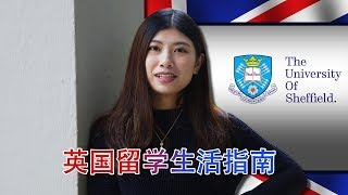 Guide to living in the UK for Chinese students