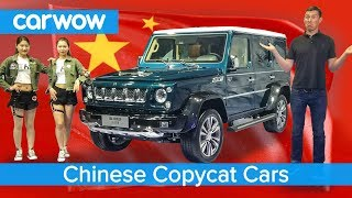 Fake AMG G63 and the other worst Chinese copycat cars!