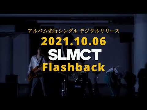 SLMCT - Flashback (Teaser)