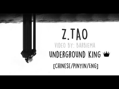 Z.TAO 黄子韬 - Underground King Lyrics [Chi/Pin/Eng] | Barbiema
