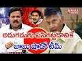 Chandrababu decides to form shadow cabinet to expose Jagan regime