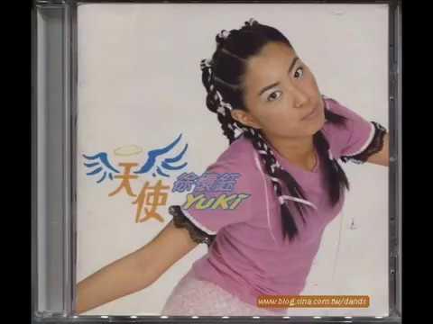 徐懷鈺〔天使〕1999作品輯