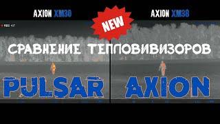 Видео обзор тепловизоров Pulsar Axion