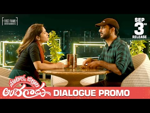 Dialogue promos- Nootokka Jillala Andagadu- Avasarala Srinivas, Ruhani Sharma