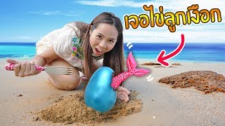 I FOUND A MERMAID EGG!!! Delving the sand on the beach | FERN 108Life