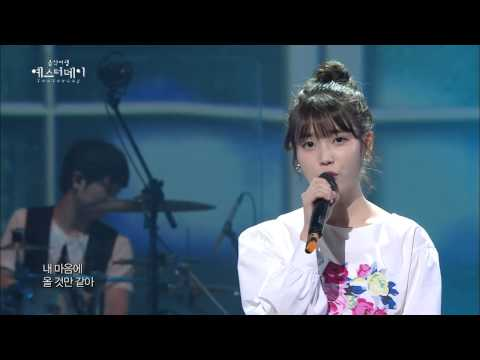 [HOT] IU - I think love is out the window of rainwater, 아이유 - 사랑은 창밖의 빗물 같아요, Yesterday 20140301