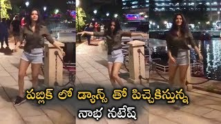 Actress Naba Natesh Superb Dance On Road..