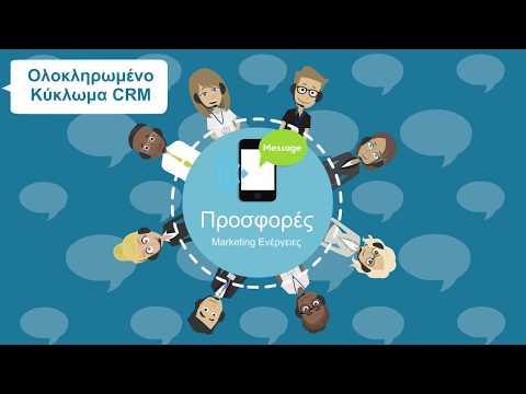 Επικοινωνία e-shop & Εφαρμογής Pegasus ERP! Μοναδικά Οφέλη!