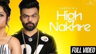 High Nakhre – Sarthi K