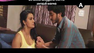 Amma Nanna Oorelithe Movie - Trailer 04