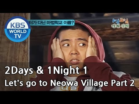 2 Days and 1 Night Season 1 | 1박 2일 시즌 1 - Let's go to Neowa Village, part 2