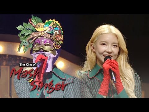 Nayoung (Gugudan) Reveals Her True Colors! [The King of Mask Singer Ep 169]