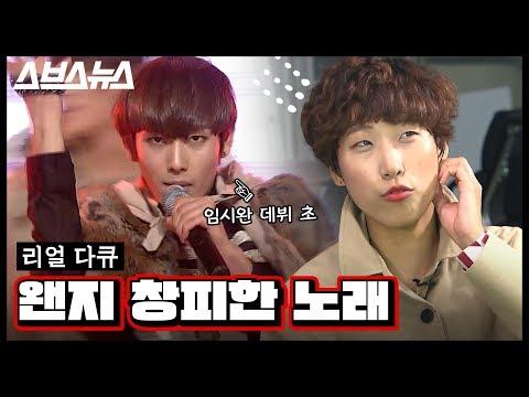 [문명특급 EP.30] 숨어서 듣는 명곡 아는 사람? (feat.노동요) / 스브스뉴스