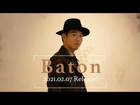 オカダユータ NewSingle「Baton」-Trailer-
