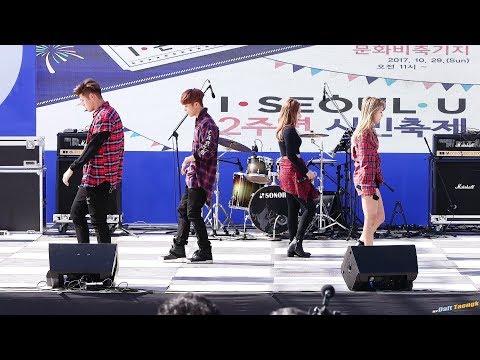 171029 I SEOUL U 콘서트 - KARD 'RUMOR' 4K 직캠 by DaftTaengk