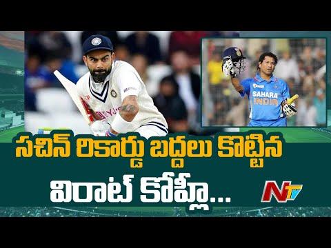 Virat Kohli reaches a milestone in International cricket