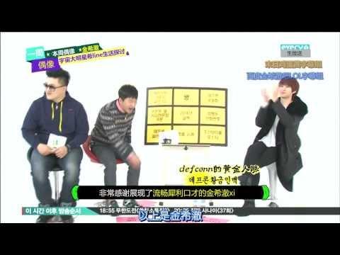 [韓語中字]140101 MBC一周偶像 weekly idol 金希澈特輯