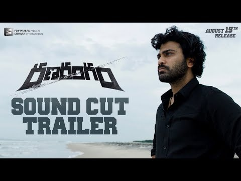 Ranarangam Sound Cut Trailer
