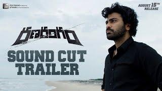 Ranarangam Sound Cut Trailer