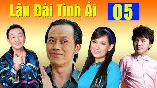 Phim Hoài Linh, Chí Tài, Phi Nhung Mới Nhất 2017   Lâu Đài Tình Ái - Tập 5