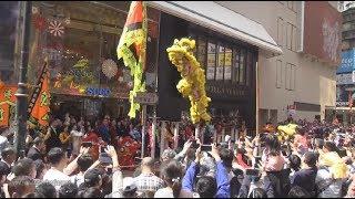 Hong Kong Chinese Lunar New Year 2018 - Lion Dance Performance @ Causeway Bay SOGO