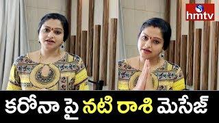 Actress Raasi coronavirus awareness video..