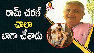 Infosys Chairperson Sudha Murthy praises Ram Charan after ..
