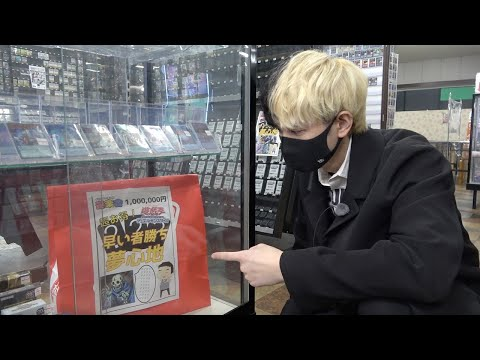 誰が見ても怪しい100万円の福袋を買って開封してみたら想像超えてやばすぎた…