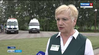 В Омске заработал центр экологического мониторинга и оперативного реагирования