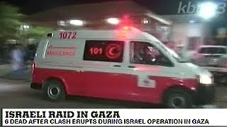 At Least 7 Palestinians And 1 Israeli Soldier Killed In Assassination Raid Into Gaza!