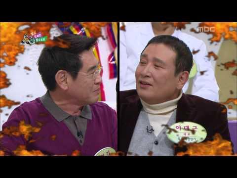 World Changing Quiz Show, Jo Kwon #04, 조권 20130105