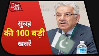 Hindi News Live: देश-दुनिया की सुबह की 100 बड़ी खबरें I Nonstop 100 I Top 100 I Oct 29, 2020