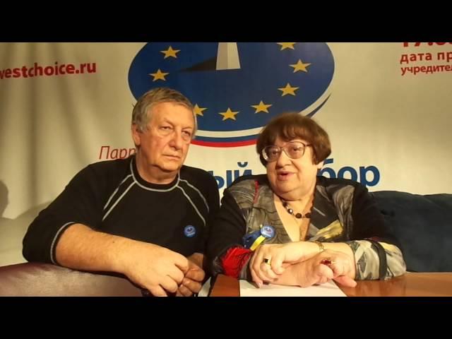 Жабы из болота: Боровой и Новодворская просят украинскую хунту начать применять оружие против Юго-Востока