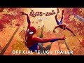 Spider-Man: Into The Spider-Verse- Official Telugu Trailer 2