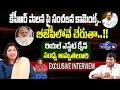 Real Estate Queen Sandhya Amruthaluri Exclusive Interview | CM KCR | BS Talk Show | Top Telugu TV